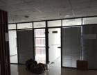 新华贸精装修办公家具齐全真实图片9W一年