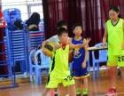 学篮球 就找韵动乐! 专注少儿篮球培训!