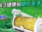 青苹果专业空调清洗