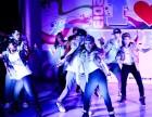 蒲黄榆周围中国舞爵士舞民族舞街舞韩舞拉丁舞舞蹈培训