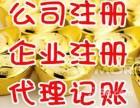 高价**公司 北京各区带车牌的公司