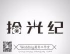 拾光纪wedding摄影工作室