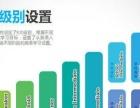 芜湖市韦博国际英语收费怎样价格多少