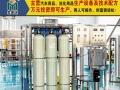 防冻液生产设备潍坊金美途汽车用品有限公司
