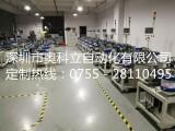 锂电池盖帽自动组装机生产线