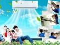 漳州二十年来只专业做好清洗空调加氨移机我们就是专业