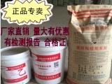 水乳环氧砂浆厂家/环氧胶泥价格
