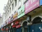 巨野中学西临 门面店出租 26平米