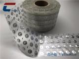 干inlay标签 高频芯片 nfc标签 柔性电子标签 蚀刻铝