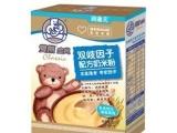 婴幼儿奶米粉 -225G双熊金典双歧因子