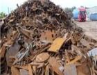 云南高价回收废旧金属 废钢 废铁