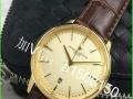 厂家直销瑞高端士品牌手表