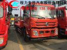 曲靖市厂家直销解放前四后八挖掘机拖车 江淮K5挖掘机平板车0年0万公里面议