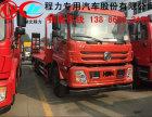 曲靖市厂家直销解放前四后八挖掘机拖车 江淮K5挖掘机平板车