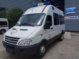泉州急救车转运患者费用-迈康医疗转运供应