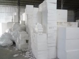 珍珠棉泡沫箱百盛包装纸箱印刷厂