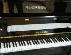 舟山佰艺文化艺术培训,我们有全新、二手品牌钢琴出售