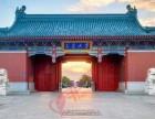 上海成人教育,专升本培训班,考一个国家认可的本科学历多少钱