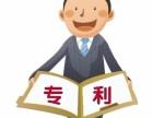 沧州荣盛商标注册ISO认证专利申请
