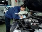 茂名24小时汽车救援丨24小时汽车维修电话丨热线电话丨速度很