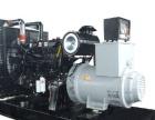 柴油发电机组,出租,维修,配件,回收