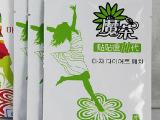 大量批发现货台湾魔茶贴贴瘦/瘦瘦贴二代超低价清货2.5元一盒