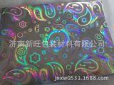 厂家专业生产彩色镭射膜 opp镭射膜 pet镭射膜 镭射镀铝膜