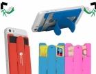 厂家直销手机拍拍支架 硅胶包钢片拍拍支架