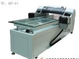 国内较优家生产硅胶垫打印机的厂家