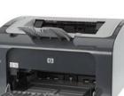 HP 小巧经典激光打印机低价处理