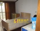 北环新村 800元 2室1厅1卫 精装修,没有压力的居住地
