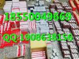 淄博回收数控刀片刀具回收高价黑龙江