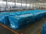 气相防锈产品防锈纸防锈膜防锈袋专业供应商-青岛锦德工业包装