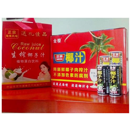 云南椰汁礼盒装厂家批发,数量有限快来订购