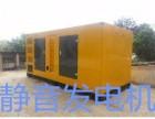 淄博市静音发电机发电车出租,大型进口发电设备