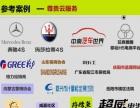 【长雅集团】20年建站、APP开发、商标注册设计