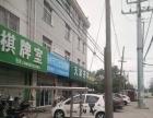邗江区创业园东路小吃店转让