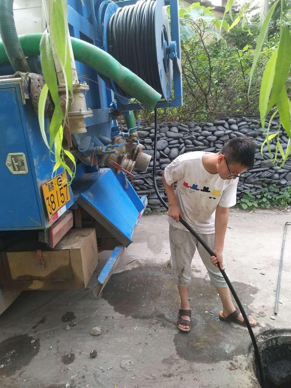 沙子口附近化粪池清理抽粪电话135-2225-4812