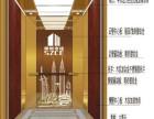 佛山电梯装饰公司-贝富美数款新品-贴心服务欢迎随时咨询