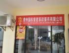 儋州国权爱君家政提供专业月嫂 育婴师,专业培训,持证上岗