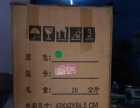 一层煤气烤箱,双温果汁机,和面机,冰柜