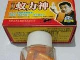 蟻力神膠囊哪里有賣的 一盒價格幾粒/吃多久起效