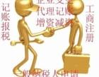 北京房地产经纪备案转让