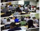 大立教育.2017年一级建造师培训班招生