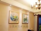 宜昌壁画壁布手绘墙、油画,国画,装饰画,定制裱框