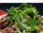 羊杂碎(内蒙古老字号)技术加盟 特色小吃