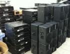 金华音响功放回收KTV设备回收舞台灯光回收调音台回收
