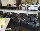 专业高价回收大批量笔记本电脑 台式机,免费上门估价