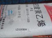 电线电缆专用聚乙烯LD100BW燕山低密度