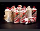 回收茅台股份有限公司各种酒水高价回收佳木斯